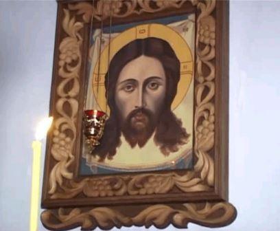Иисус Христос Икона