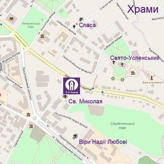 Благе місце розташування офісу та приймального кабінету СПАННА
